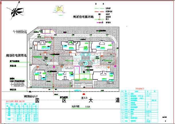 某棚户区安置改造项目给排水施工图-图一