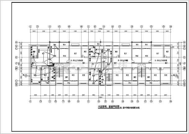 点击查看某6层住宅给排水、电气设计施工图第2张大图