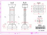 某人行天桥(17+2×23+17m箱形连续刚构)施工设计图图片1
