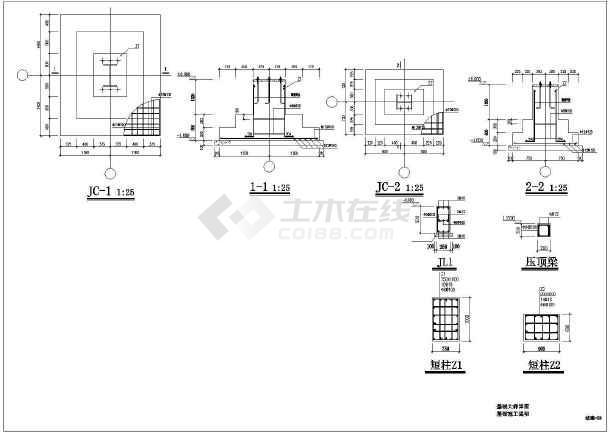 点击查看18米跨距门式钢架结构工业厂房设计施工图第2张大图