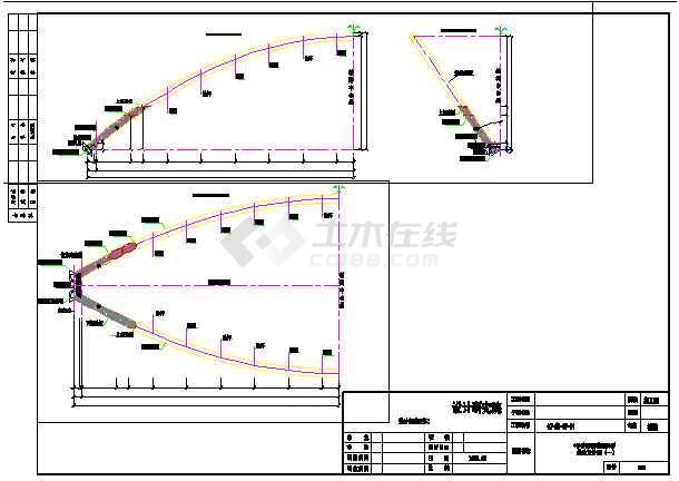 42m景观蝶型拱桥施工图31张(知名大院含结构计算书)-图一