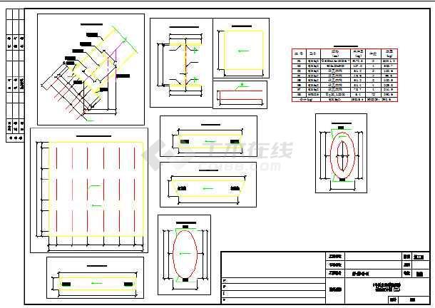 42m景观蝶型拱桥施工图31张(知名大院含结构计算书)-图二