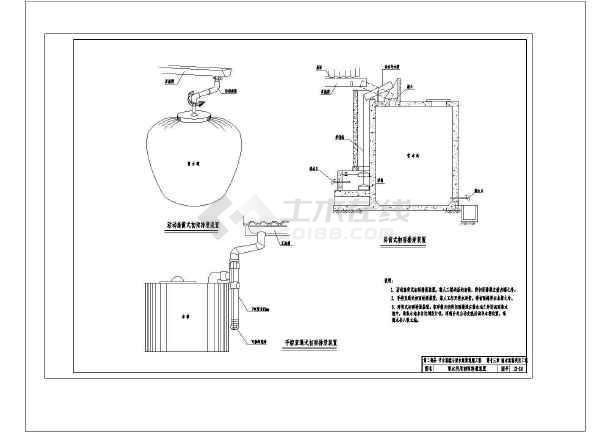 雨水集蓄利用工程初雨排泄装置设计cad图-图一