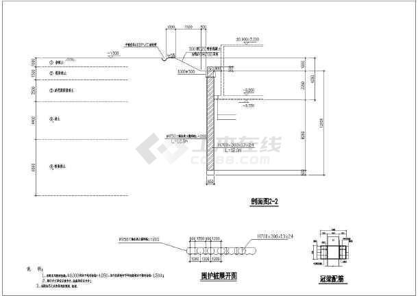 某广场工程基坑围护设计cad图  SMW工法与放坡+土钉墙复合-图一