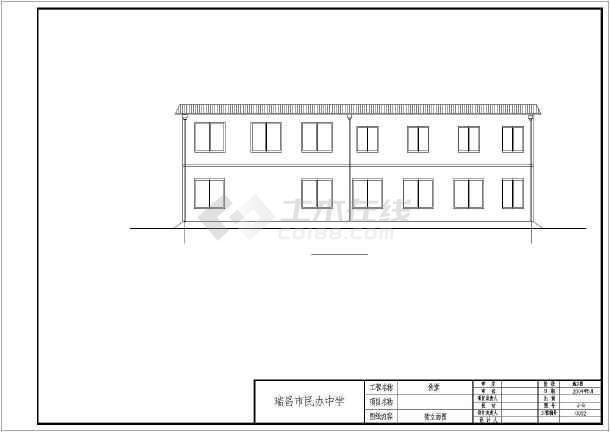 [方案]中学食堂(含结构)设计方案-图一