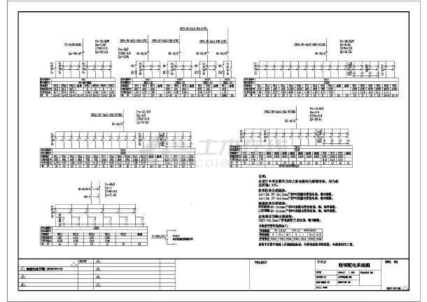 某工程装修电气施工详图(共4张图纸)-图一