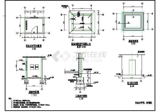 12m高50m3水塔设计CAD图纸-图一