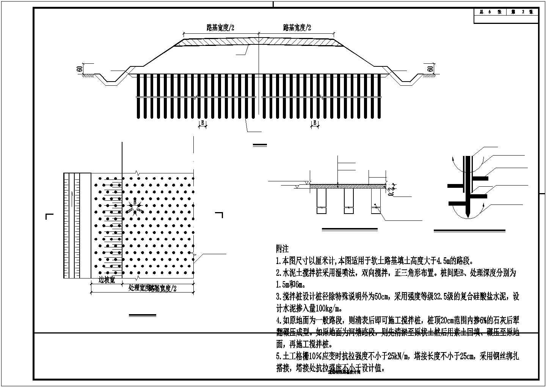 [广西]沿海城市景观大道全套施工图设计673张(桥涵排水景观电气)图片2