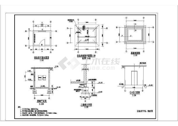 钢筋砼圆形基础水塔设计cad图纸  -图二