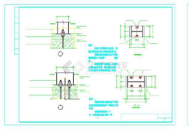 门式钢架图集cad电子版-图一
