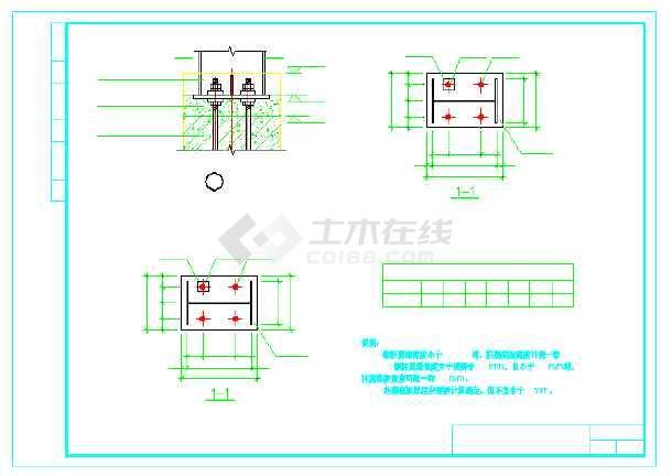 门式钢架图集cad电子版-图二