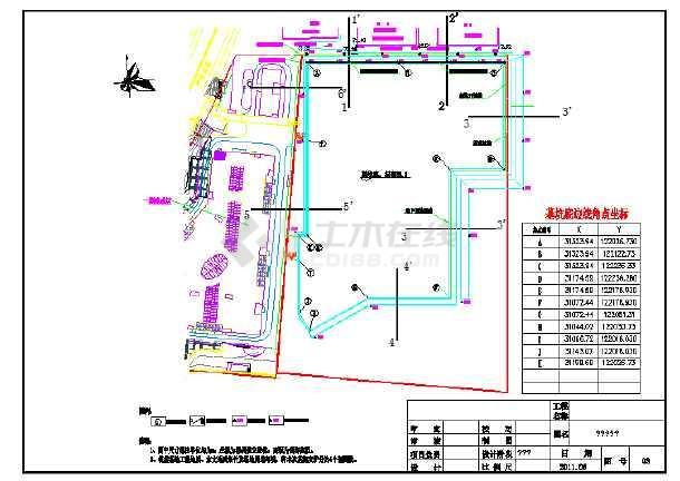 基坑支护CAD施工图纸(含5套打包)-图二