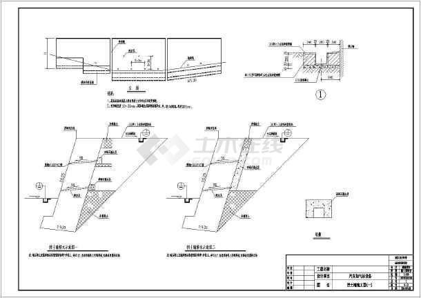 城市环路加气站工程全套施工图(电气挡墙排水)-图一