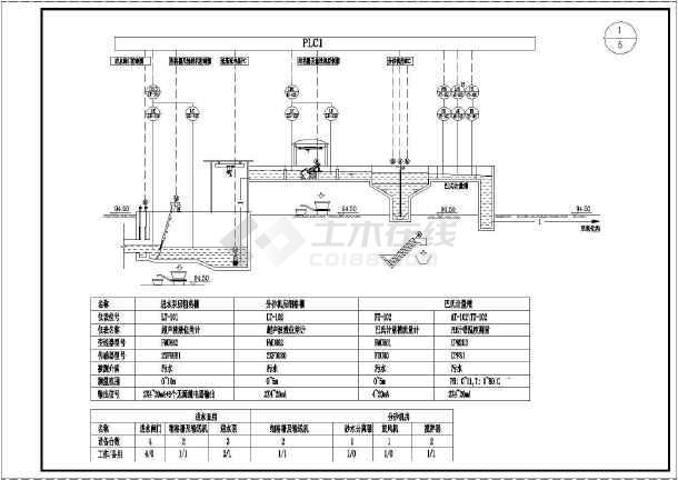 污水处理厂氧化沟工艺流程图(共6张图纸)-图二