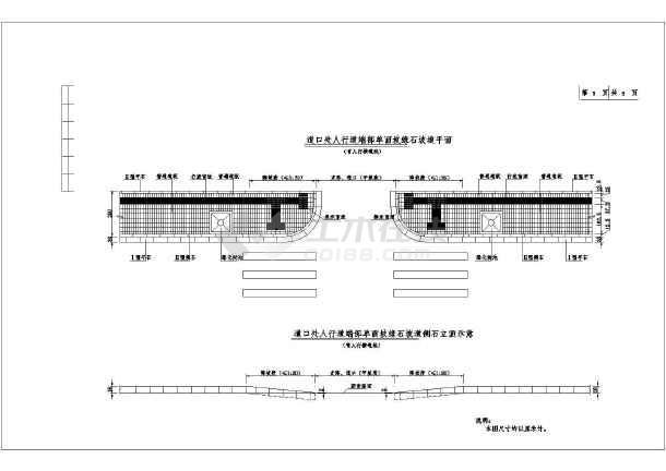 市政道路无障碍设计施工图(6张图纸)-图二
