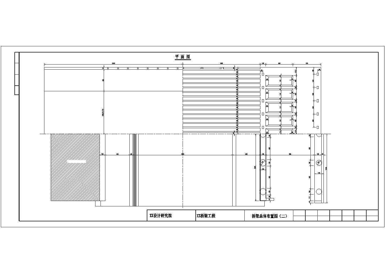 10.5+29+10.5m拱形连续梁桥全套施工图(32张图纸)图片1