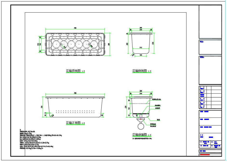 立交桥立体绿化建设工程全套施工图图片2