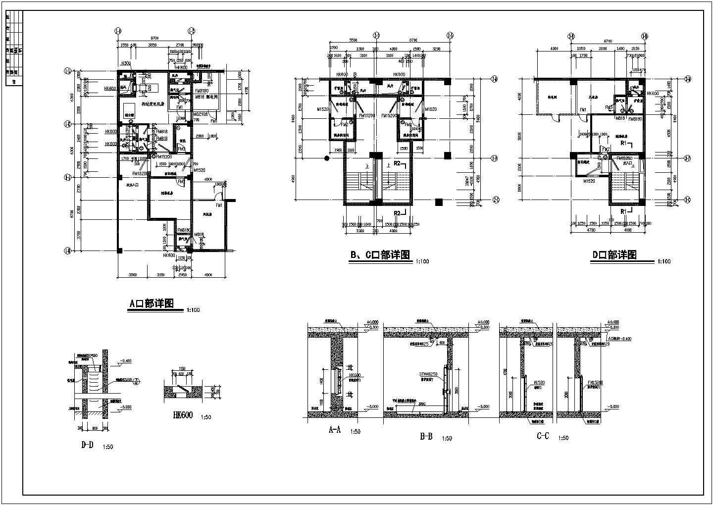 某人防工程设计cad图(地下一层平面图)图片1
