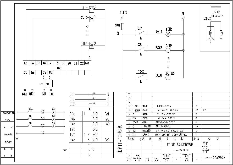 某小区用电21台GGD型开关柜电气图图片3