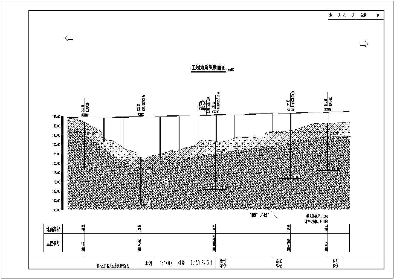[湖北]装配式预应力空心板梁桥全套施工图设计(含锥坡护肩墙)图片1