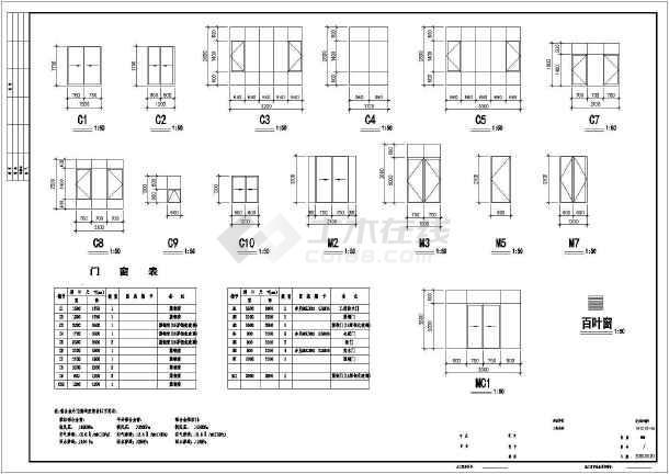 268㎡地上三层别墅建筑施工图(高11米)-图一