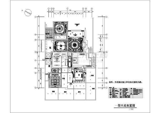 点击查看三层别墅室内装修全套施工图第1张大图