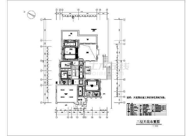 点击查看三层别墅室内装修全套施工图第2张大图