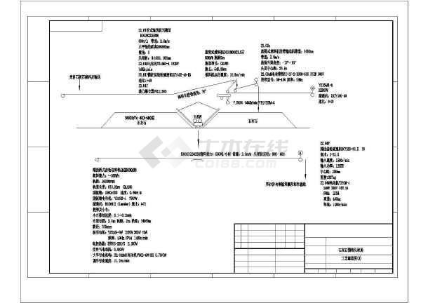 点击查看云南某水泥厂工艺流程图第2张大图