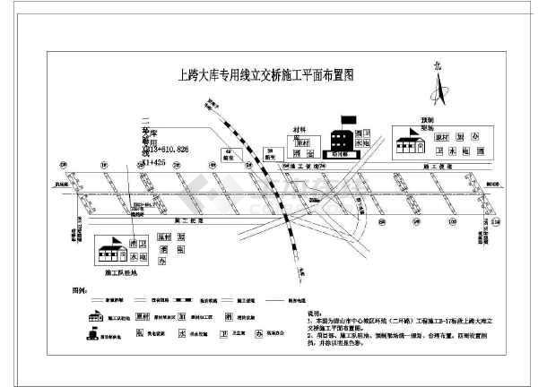 多跨径组合先简支后连续箱梁立交桥全套施工组织设计(113页多座桥梁附CAD图)-图一