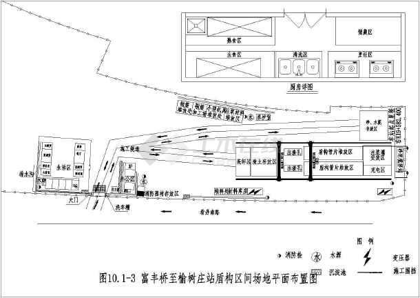 地铁工程土压平衡盾构施工全标段全套施工方案附CAD图(452页双层三跨岛车站区间单层衬砌)-图二