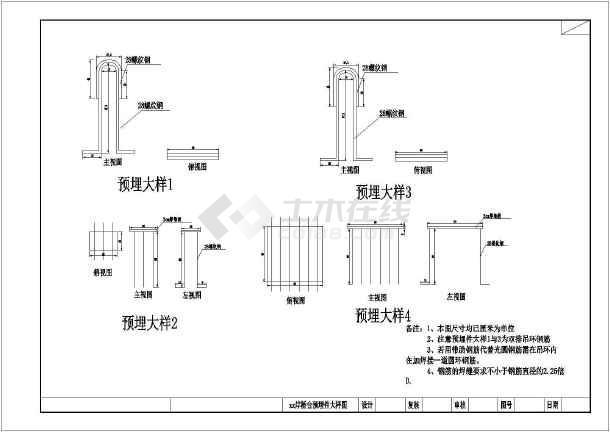 [专家论证]1-130米索道桥上部结构吊装安装专项施工方案及主缆计算书49页附CAD图-图一