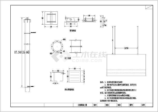 [专家论证]1-130米索道桥上部结构吊装安装专项施工方案及主缆计算书49页附CAD图-图二