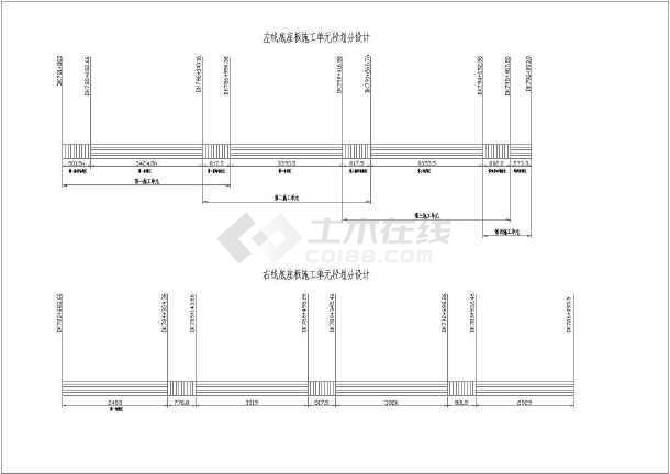 高速铁路特大桥CRTSⅡ型板式无砟轨道及底座板施工方案附CAD-图一