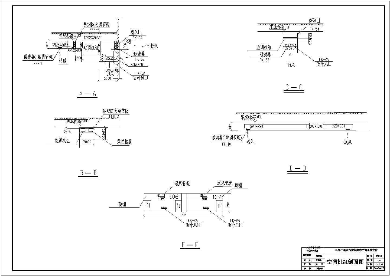 石家庄百货商场集中空调系统毕业设计图片3