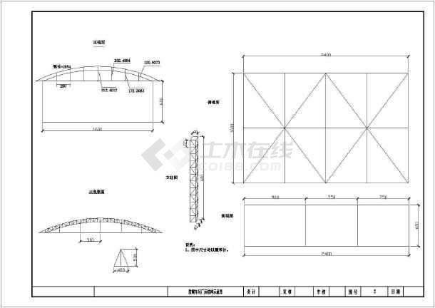 钢管混凝土桁架梁桥防腐涂装工程专项施工方案附CAD(钢结构防腐)-图二