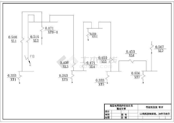 继电保护毕业设计cad图纸-图一