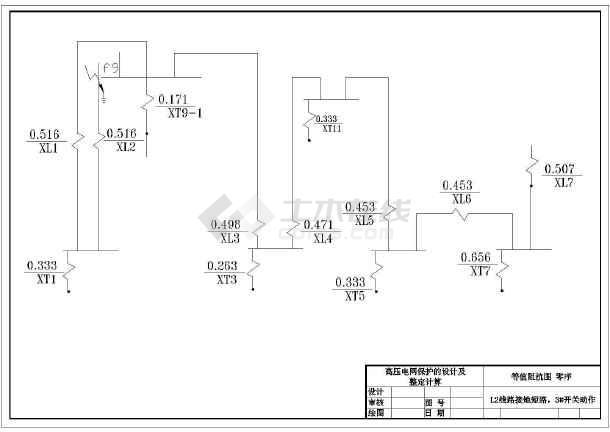 继电保护毕业设计cad图纸-图二