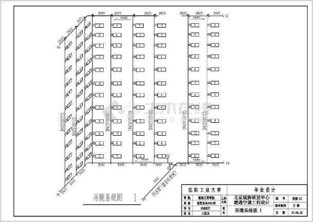 北京展新研发中心暖通空调毕业设计-图一