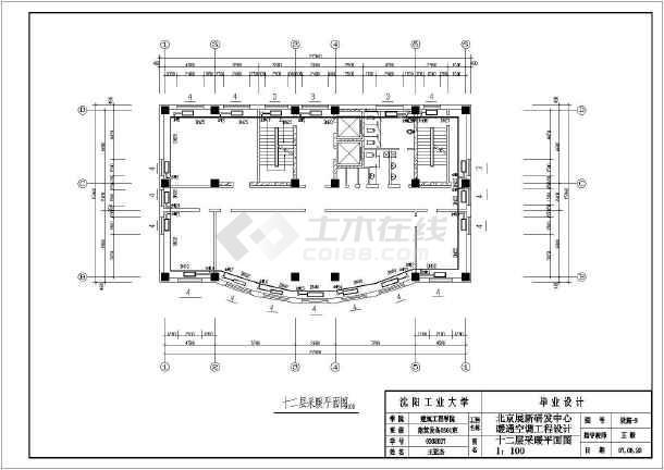 北京展新研发中心暖通空调毕业设计-图二