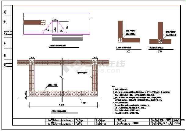 点击查看[重庆]城市次干道全套施工图设计159张(道排桥梁电气)第1张大图