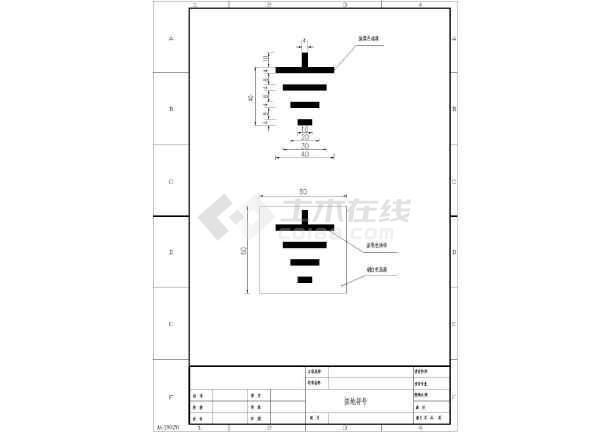 防雷接地施工图标准CAD图-图二