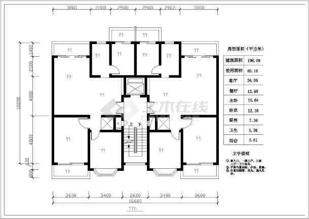 点击查看某高层住宅CAD大户型图集第1张大图