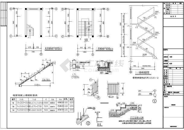 某三层别墅结构设计CAD图纸  总建筑面积327平方米-图一