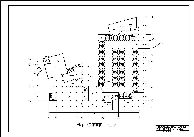 昆明市某五层综合办公楼空调系统毕业设计图片1