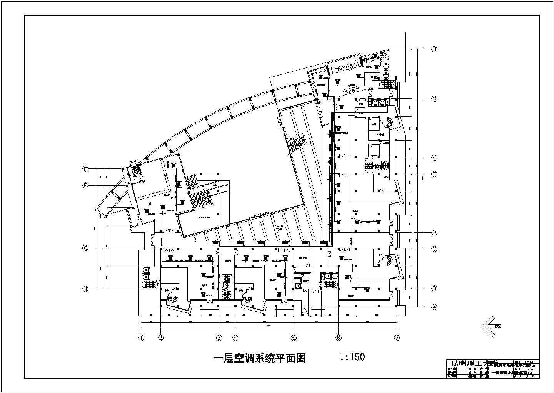 昆明市某五层综合办公楼空调系统毕业设计图片2