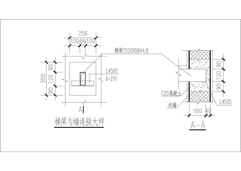 [图块/节点]户内钢木楼梯详图图片1