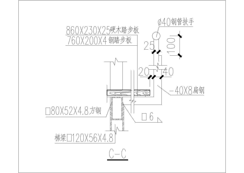 [图块/节点]户内钢木楼梯详图图片2