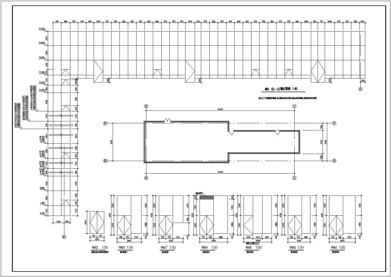 水利设计院综合办公楼空调毕业设计任务书图片2