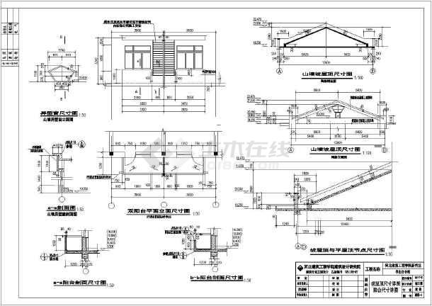 学校六层宿舍建筑施工图纸(包含5套)-图二