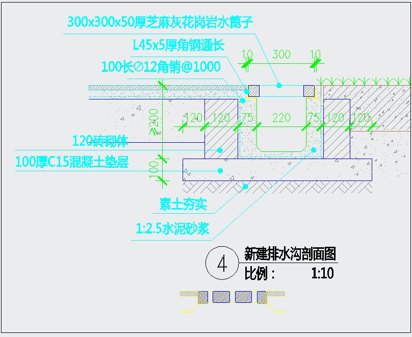 不锈钢栏杆大样图+排水沟做法CAD详图图片1